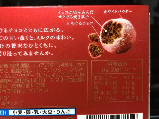 f:id:kun-maa:20141024211239j:plain