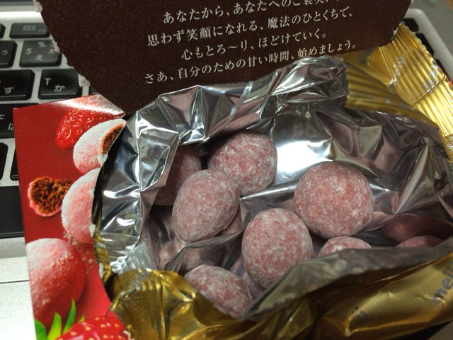 f:id:kun-maa:20141024211341j:plain