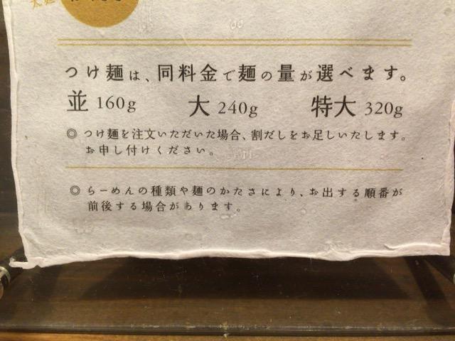 f:id:kun-maa:20141025123324j:plain