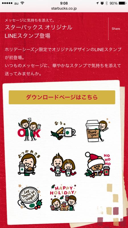 f:id:kun-maa:20141026172704p:plain