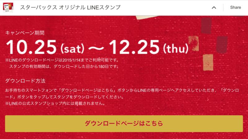 f:id:kun-maa:20141026173056p:plain