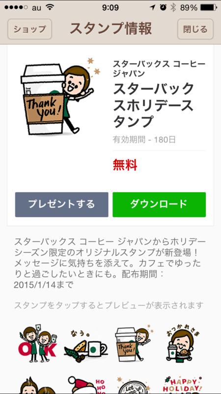 f:id:kun-maa:20141026173521p:plain