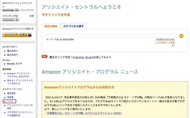 f:id:kun-maa:20141027183518p:plain
