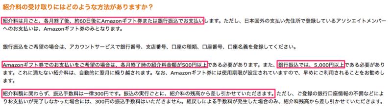 f:id:kun-maa:20141027183624p:plain