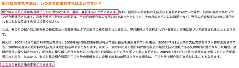 f:id:kun-maa:20141027184925p:plain