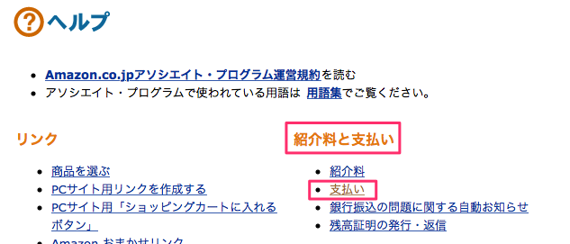 f:id:kun-maa:20141027184951p:plain