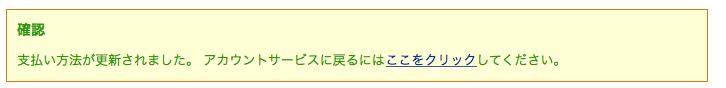 f:id:kun-maa:20141027185737p:plain