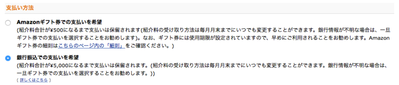 f:id:kun-maa:20141027185751p:plain