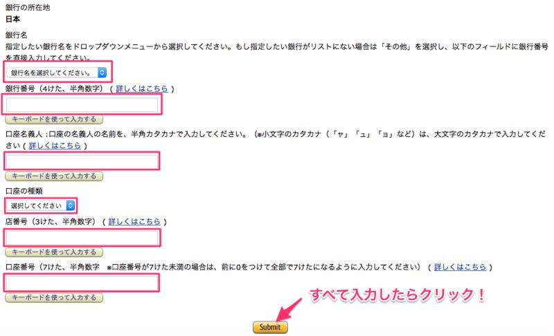 f:id:kun-maa:20141027190056p:plain