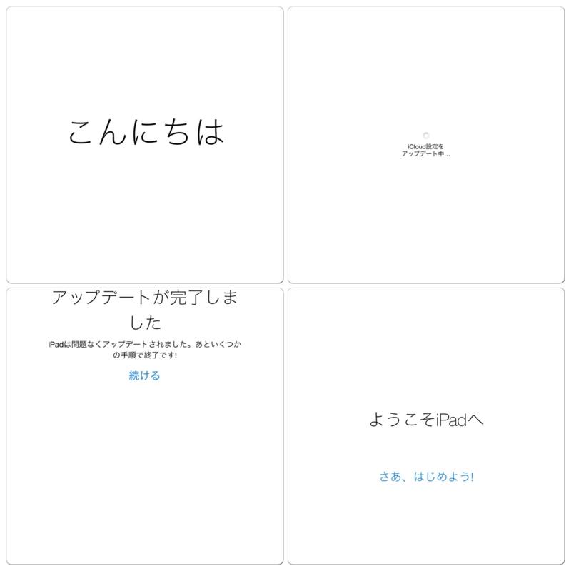 f:id:kun-maa:20141027201322j:plain