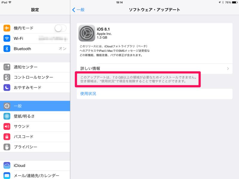 f:id:kun-maa:20141027211041p:plain