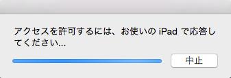 f:id:kun-maa:20141027213423p:plain