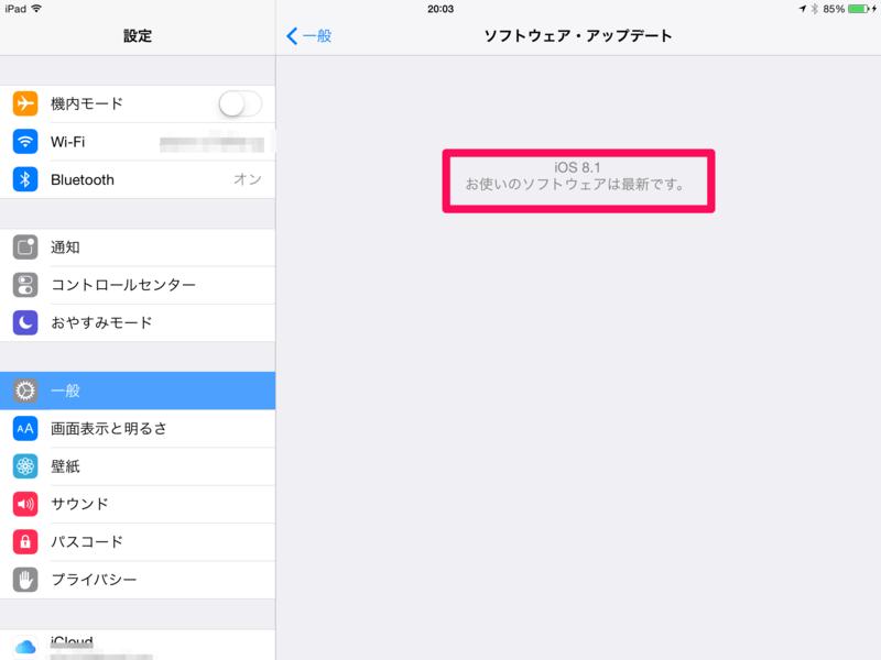 f:id:kun-maa:20141027214615p:plain