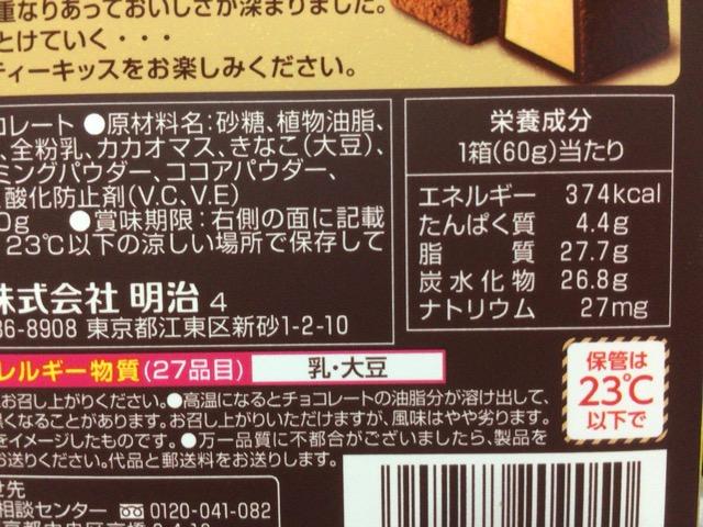 f:id:kun-maa:20141028231823j:plain