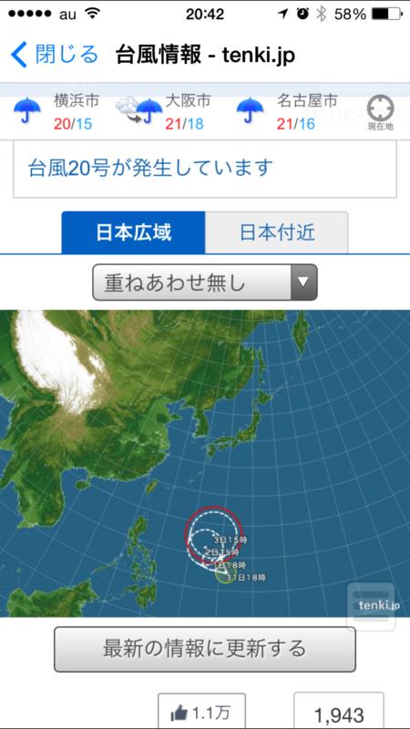 f:id:kun-maa:20141031204926p:plain