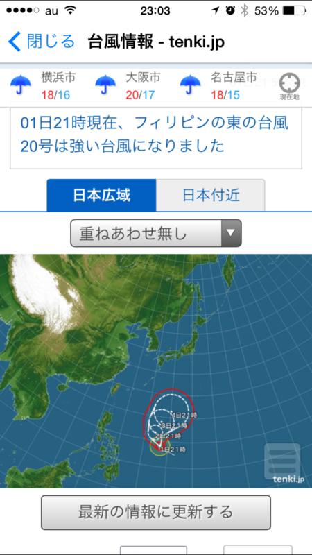 f:id:kun-maa:20141101234320p:plain