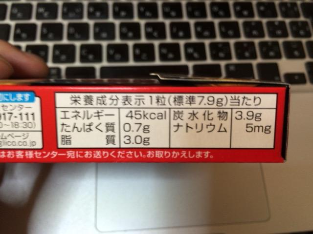 f:id:kun-maa:20141103112920j:plain