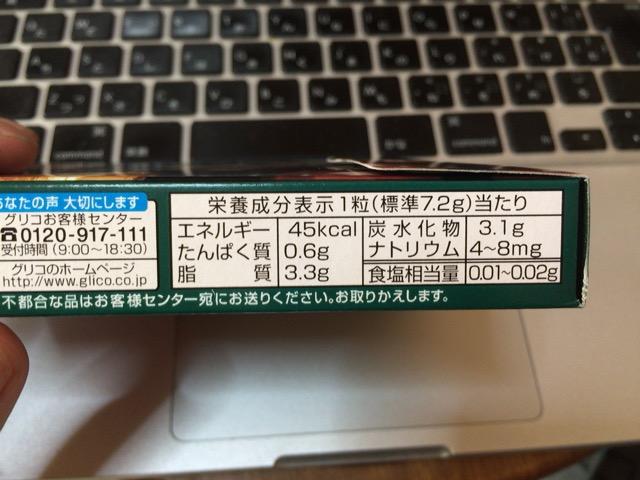f:id:kun-maa:20141103113357j:plain
