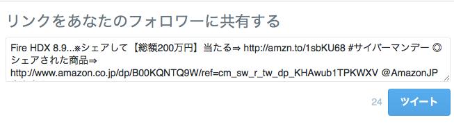 f:id:kun-maa:20141105134739p:plain