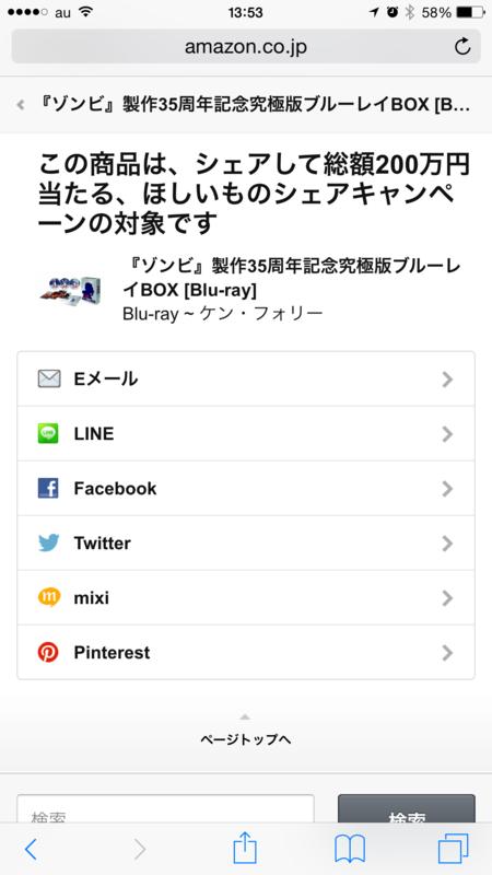 f:id:kun-maa:20141105140052p:plain