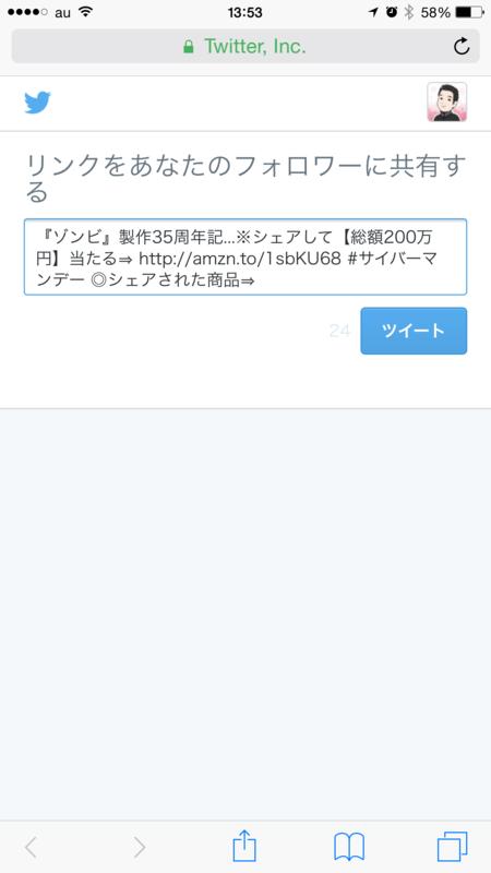 f:id:kun-maa:20141105140233p:plain