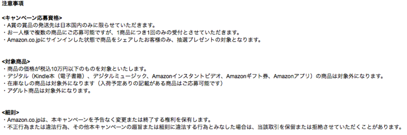 f:id:kun-maa:20141105142645p:plain
