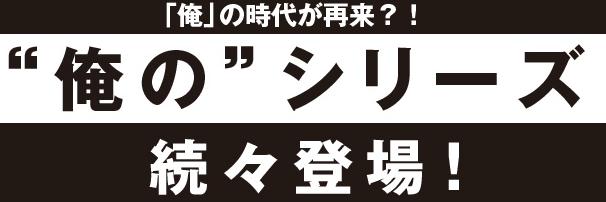 f:id:kun-maa:20141105182248p:plain
