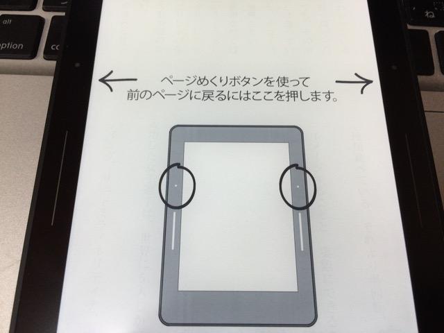 f:id:kun-maa:20141106151024j:plain