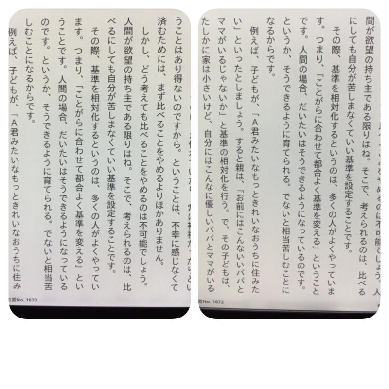 f:id:kun-maa:20141106231901j:plain