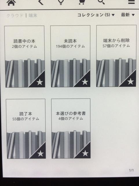 f:id:kun-maa:20141107174545j:plain