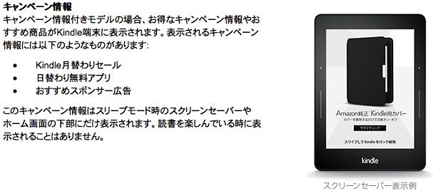 f:id:kun-maa:20141107182632p:plain