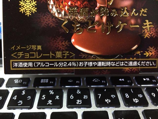 f:id:kun-maa:20141107200825j:plain