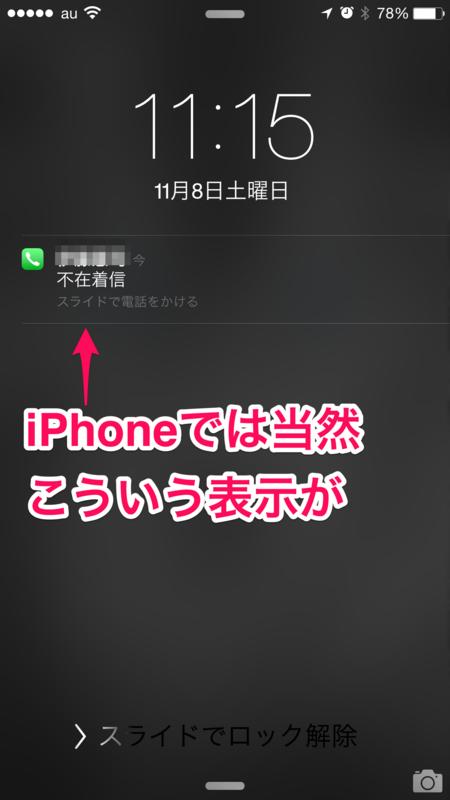 f:id:kun-maa:20141108121039p:plain
