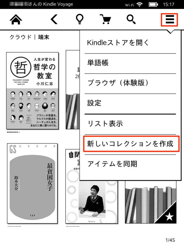 f:id:kun-maa:20141108190046p:plain