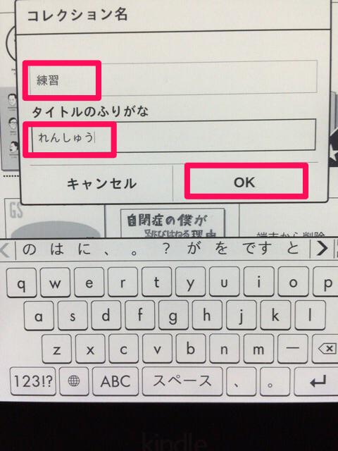 f:id:kun-maa:20141108190219p:plain