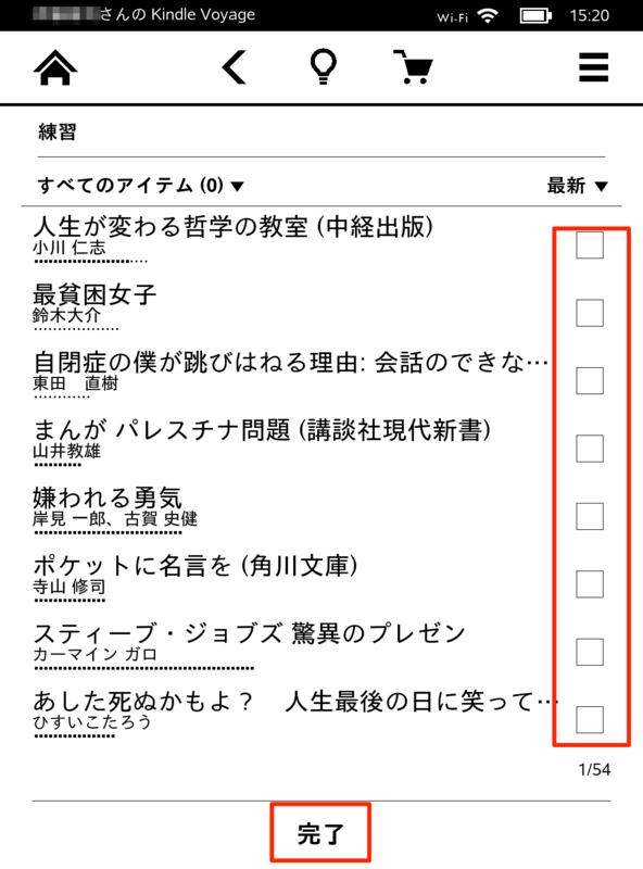 f:id:kun-maa:20141108190459p:plain