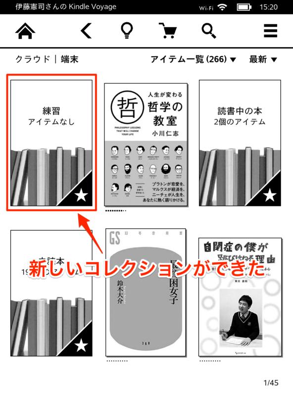 f:id:kun-maa:20141108190626p:plain
