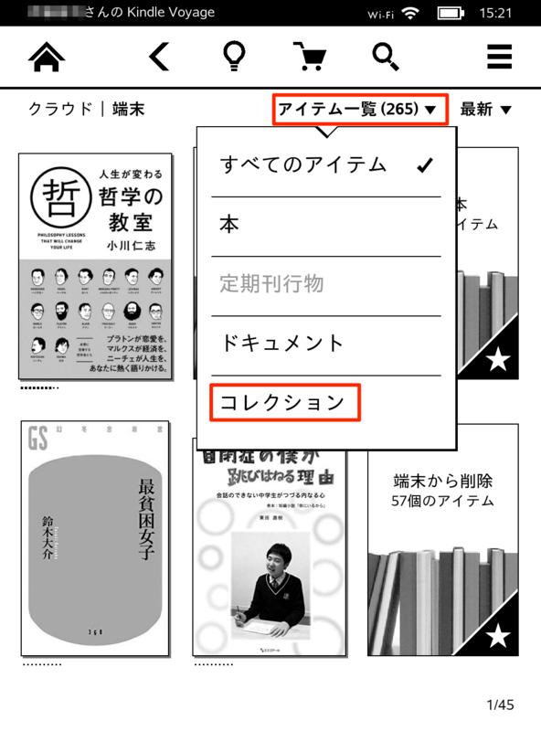f:id:kun-maa:20141108191115p:plain