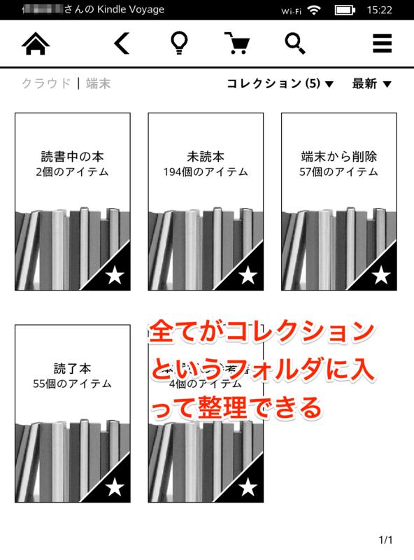 f:id:kun-maa:20141108191434p:plain