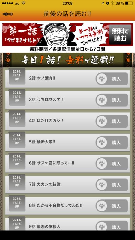 f:id:kun-maa:20141110212637p:plain