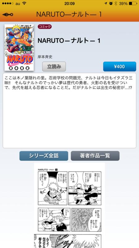 f:id:kun-maa:20141110213146p:plain