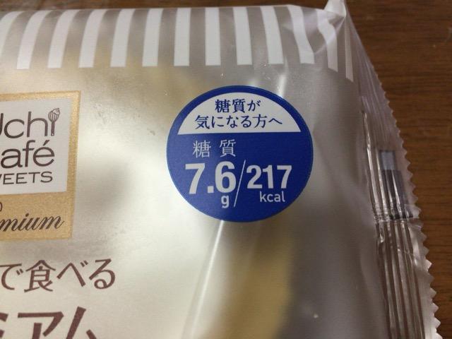 f:id:kun-maa:20141111232300j:plain