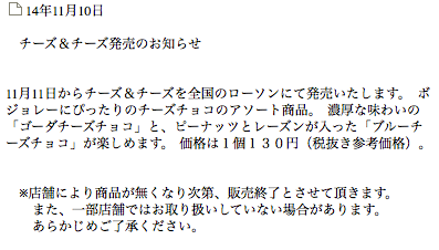 f:id:kun-maa:20141113223537p:plain