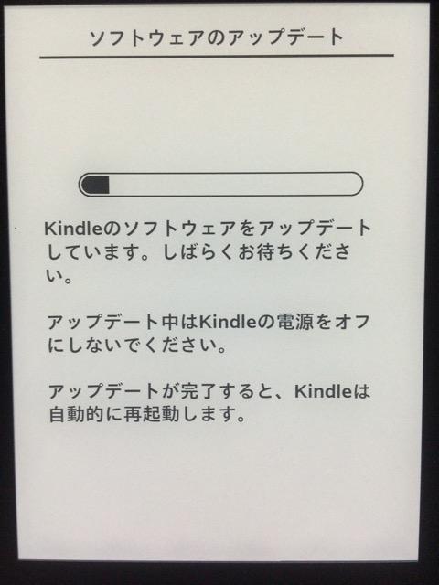 f:id:kun-maa:20141114195700j:plain
