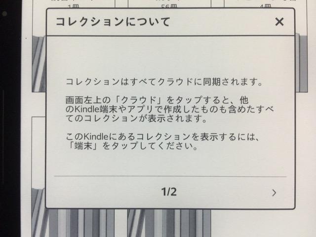 f:id:kun-maa:20141114200449j:plain