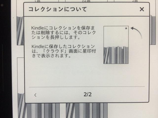 f:id:kun-maa:20141114200516j:plain