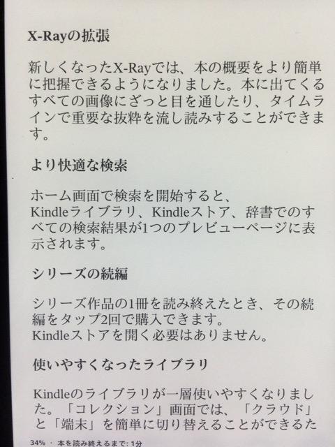 f:id:kun-maa:20141114201749j:plain