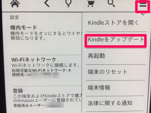 f:id:kun-maa:20141114215224p:plain