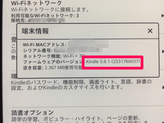 f:id:kun-maa:20141114215856p:plain