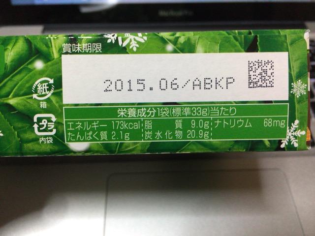 f:id:kun-maa:20141116001151j:plain